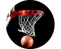Becas baloncesto
